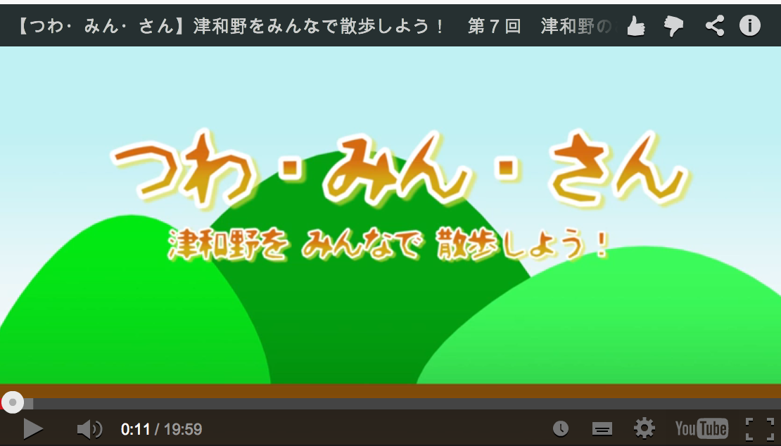 津和野のご当地情報番組、好評配信中!のイメージ
