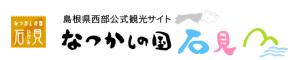 スクリーンショット 2015-03-18 10.18.18
