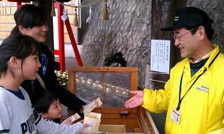 津和野を知り尽くしたガイドさんと町歩きのイメージ
