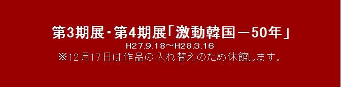 gekido_502